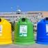 Din ianuarie 2019, reguli noi pentru colectarea gunoiului