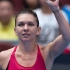 Simona Halep s-a retras din turneul de la Moscova