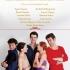 Constanța găzduieşte o premieră în baletul românesc
