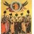 Înălțarea Domnului și Ziua Eroilor