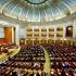 Începe războiul în Parlament! Se pregătește o moțiune de cenzură