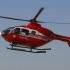 INCIDENT cumplit la o școală din Constanța! Intervine elicopterul SMURD!