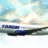 Un nou incident șocant la TAROM: Mai mulți pasageri, lăsați în aeroportul din Paris
