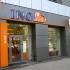 ING dă explicaţii pentru problemele create clienţilor băncii