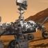 În sfârșit! NASA a ales locul de amartizare a roverului Mars 2020