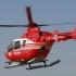Accident grav, cu victime, în județul Constanța. Elicopterul SMURD intervine