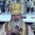 IPS Teodosie: 1 și 8 martie nu sunt sărbători religioase. Să nu facem din acestea sărbători