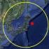 Cinci răniţi, în urma unui seism, în Japonia