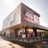 Un nou magazin Kaufland se deschide în Constanța