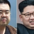 Kim Jong Nam, fratele liderului Coreei de Nord, asasinat în 2017, era informator CIA