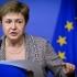 Reprezentantul Bulgariei în Comisia Europeană a demisionat