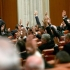 Modificările la Codul Penal au trecut şi de Camera Deputaţilor