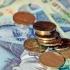 Leul se apreciază în raport cu euro și dolarul american