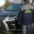 Autoturism de lux căutat în Rusia, descoperit în România