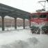 Trafic feroviar, întrerupt în mai multe judeţe. 11 trenuri de călători staţionează pe traseu