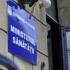 Ministerul Sănătăţii a primit terenul pentru viitorul spital regional de la Cluj