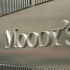 Moody's a retrogradat ratingul celei mai mari bănci germane