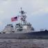 Distrugătorul USS Carney, dotat cu sistem Aegis, a intrat în Marea Neagră