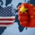 Negocieri care pot schimba lumea! SUA şi China discută pe 7 teme vitale