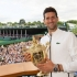 Djokovic s-a impus pentru al doilea an consecutiv la Wimbledon