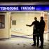 """Poliția antitero din Marea Britanie a descoperit un al doilea """"obiect suspect"""""""