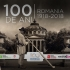 O călătorie cu hărţi vechi de 100 de ani, prin România de astăzi!