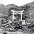 Omagiu pentru victimele atacului nuclear de la Nagasaki!