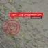 Avion prăbușit în Iran: 60 de turiști decedați!