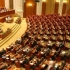 PSD depune vineri cererea pentru convocarea sesiunii extraordinare