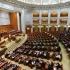 PNL şi PMP vor altă Comisie parlamentară
