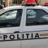 Anchetă a Poliţiei după ce un profesor de sport ar fi lovit o fetiţă