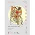 Prima expoziție din România de stampe japoneze din secolele XVIII și XIX