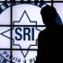 PSD preia şefia comisiilor SRI şi SIE?