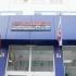 RADET redeschide o casierie în Constanța