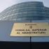 Plenul CSM: ordonanţa privind creşterile salariale, aplicată pentru toţi magistraţii