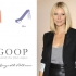 """O nouă revistă, """"goop"""", lansată de actrița Gwyneth Paltrow"""