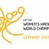 România - Austria, în barajul pentru Campionatul Mondial de handbal feminin din 2017