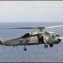Un elicopter militar s-a prăbuşit: patru victime
