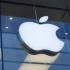 Prima scădere a profitului și a veniturilor anuale ale Apple de după 2001