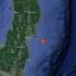 Japonia: Seism cu magnitudinea de 7,1 în largul prefecturii Fukushima