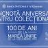 Bancnotă aniversară dedicată împlinirii a 100 de ani de la Marea Unire