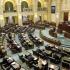 Adoptarea Legii grațierii, amânată cu două săptămâni de Senatul României