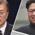 Se pregăteşte Summitul celor două Corei! Locul de desfăşurare, secret!