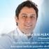 Șansă în plus pentru pacienții diagnosticați cu tumori cerebrale sau Parkinson