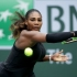 Serena Williams s-a retras de la French Open