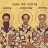 Întâmpinarea Domnului.  Sfinții Trei Ierarhi. Moaștele Sf.  Matrona