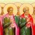 Ce sfinţi sunt pomeniţi vineri