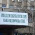 """Percheziții la Spitalul """"Marie Curie"""" și la locuința doctorului Gheorghe Burnei"""