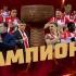 Steaua Roşie Belgrad, la al 31-lea titlu de campioană
