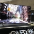 Televizorul 8K este pus în vânzare în România